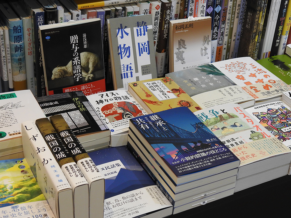 『継承と共有』と静岡・ひばりブックスさん