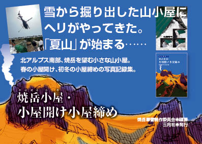 ISBN978-4-9907755-0-6-pop