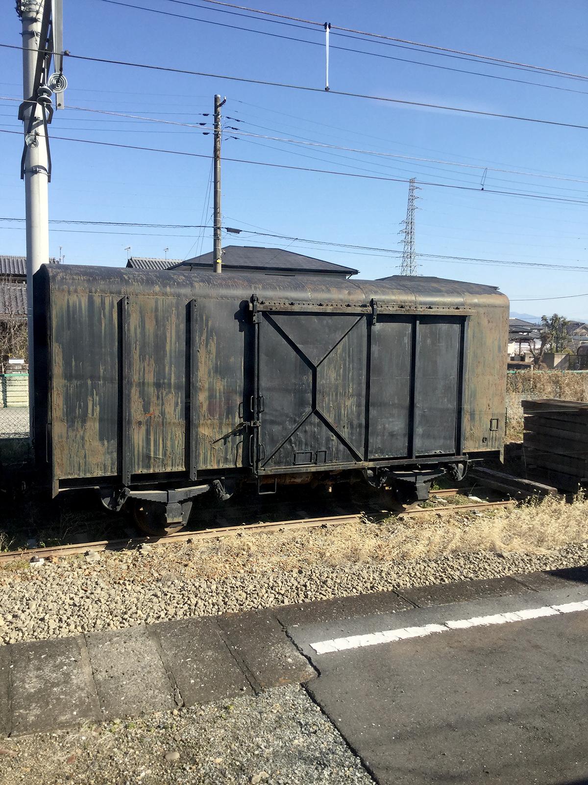 群馬県上信電鉄のとある駅にあった貨車